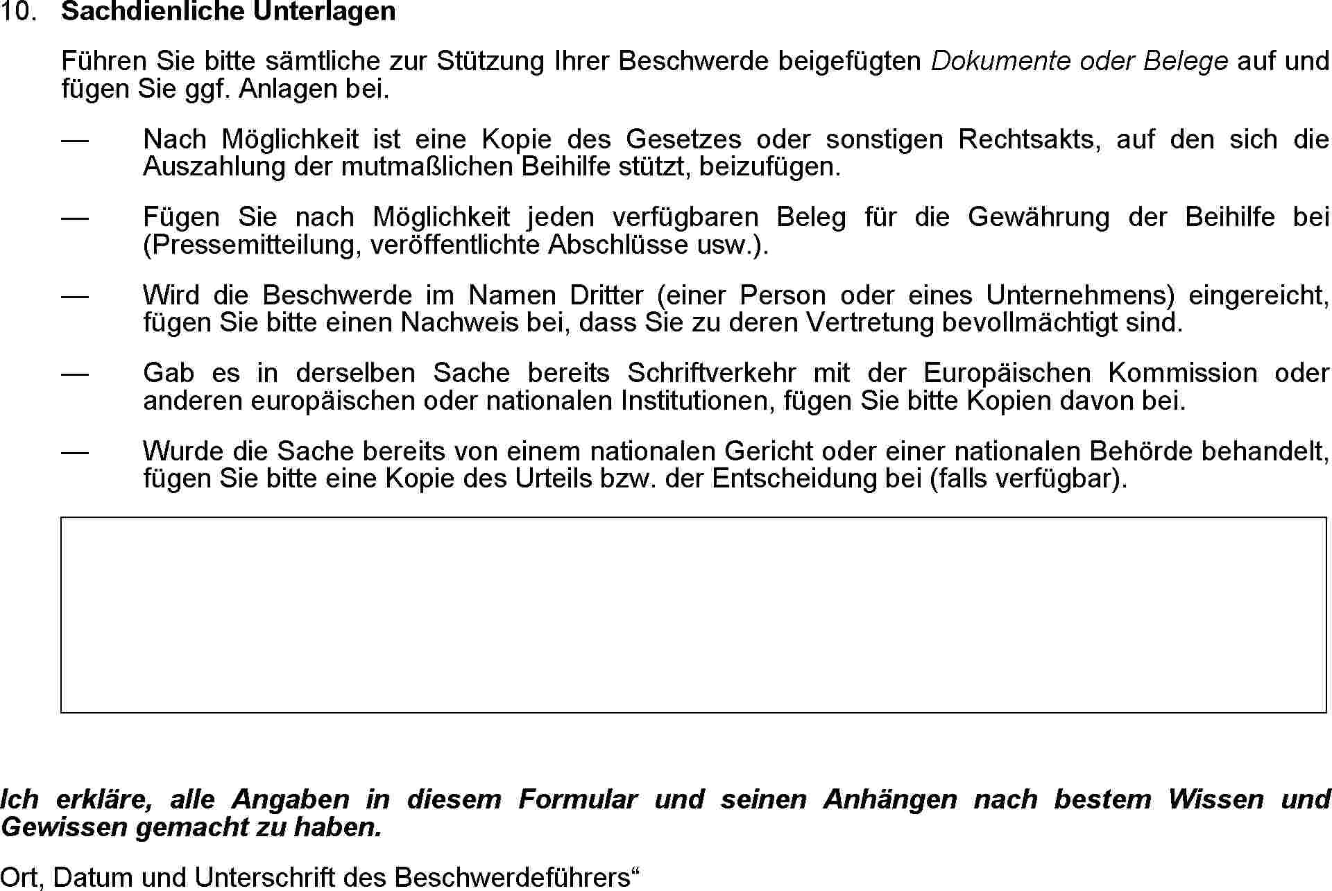 EUR-Lex - 02004R0794-20151230 - EN - EUR-Lex