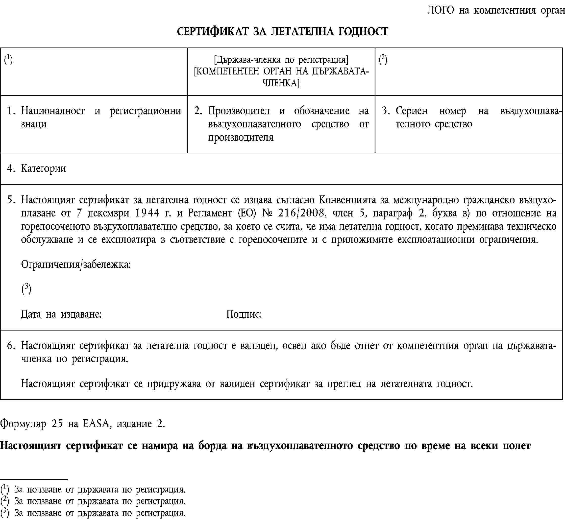 Epa Refrigerant Certification Requirements