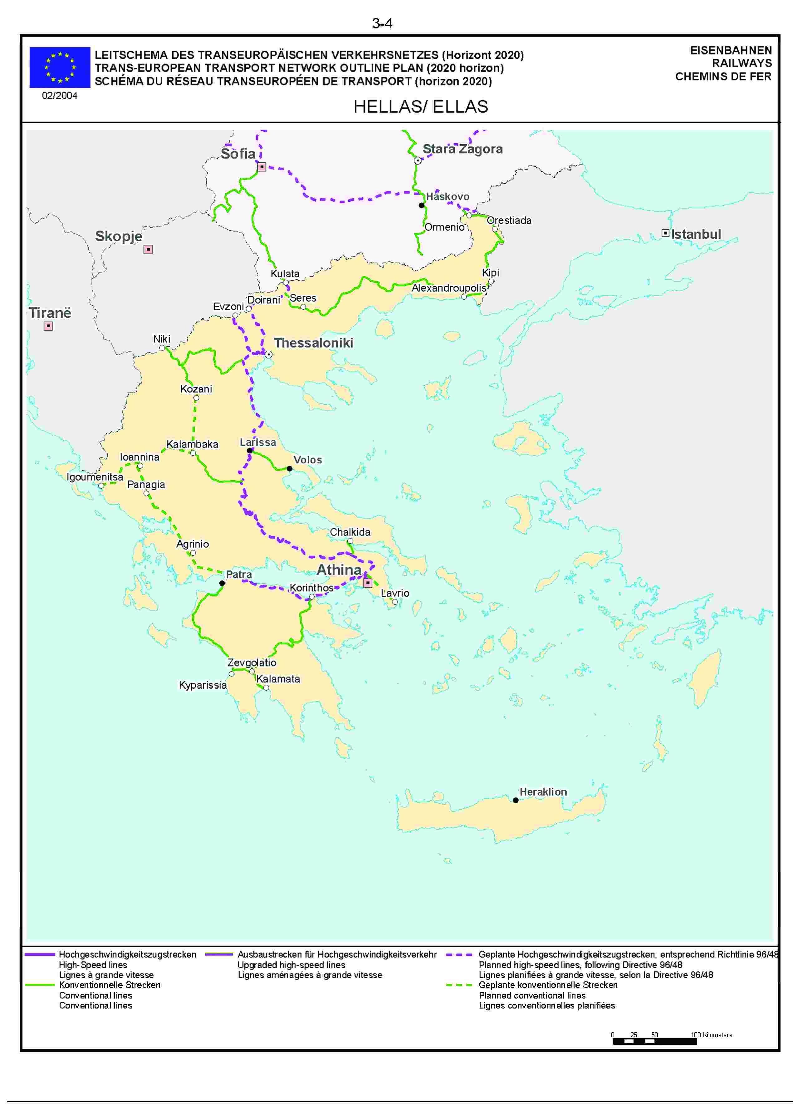 3.4LEITSCHEMA DES TRANSEUROPÄISCHEN VERKEHRSNETZES (Horizont 2020) EISENBAHNENTRANS-EUROPEAN TRANSPORT NETWORK OUTLINE PLAN (2020 horizon) RAILWAYSSCHÉMA DU RÉSEAU TRANSEUROPÉEN DE TRANSPORT (horizon 2020) CHEMINS DE FER02/2004HELLAS/ELLAS